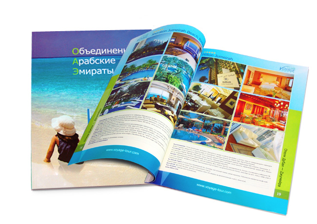 voyage_tour_hotels_catalogue